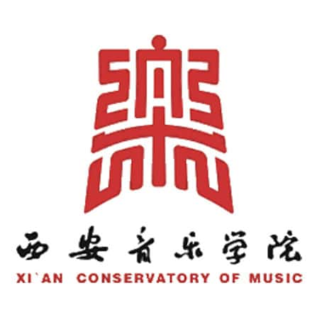 Xi'an Conservatory of Music