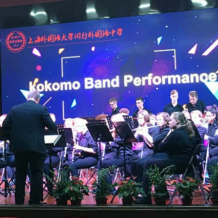 China Student Music Performance Opportunities